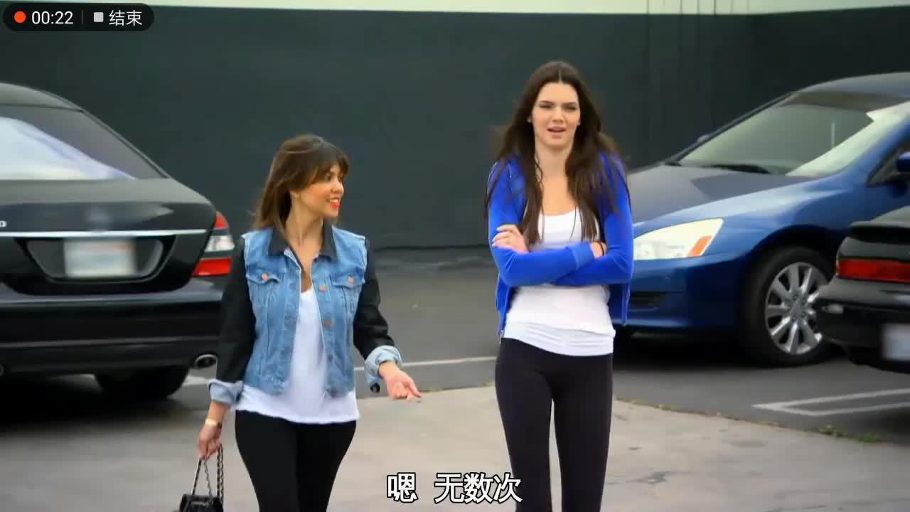 肯豆讨厌见到凯莉,姐妹俩关系变得很紧张