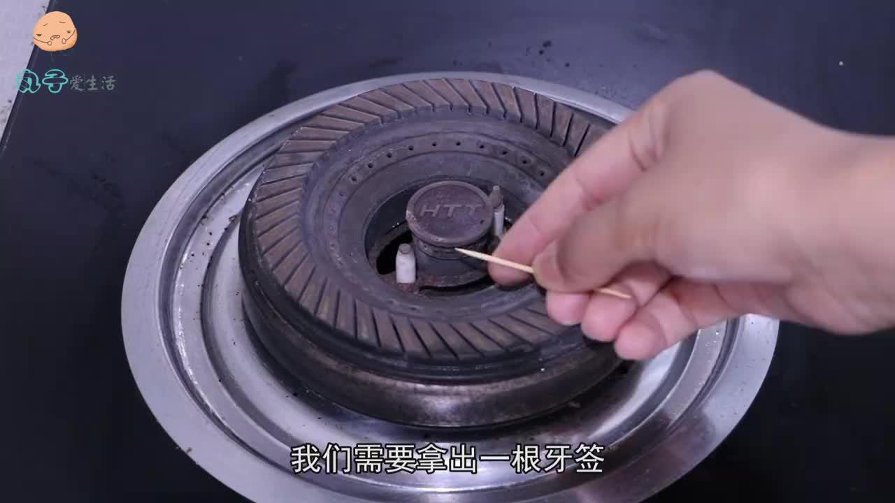 燃气灶打不着火别用打火机点动一动这个小机关一招修好