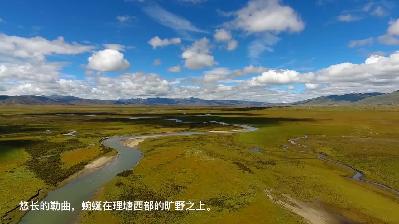 4k高清航拍中国最后的净土,当地一条高铁都没有,民风淳朴