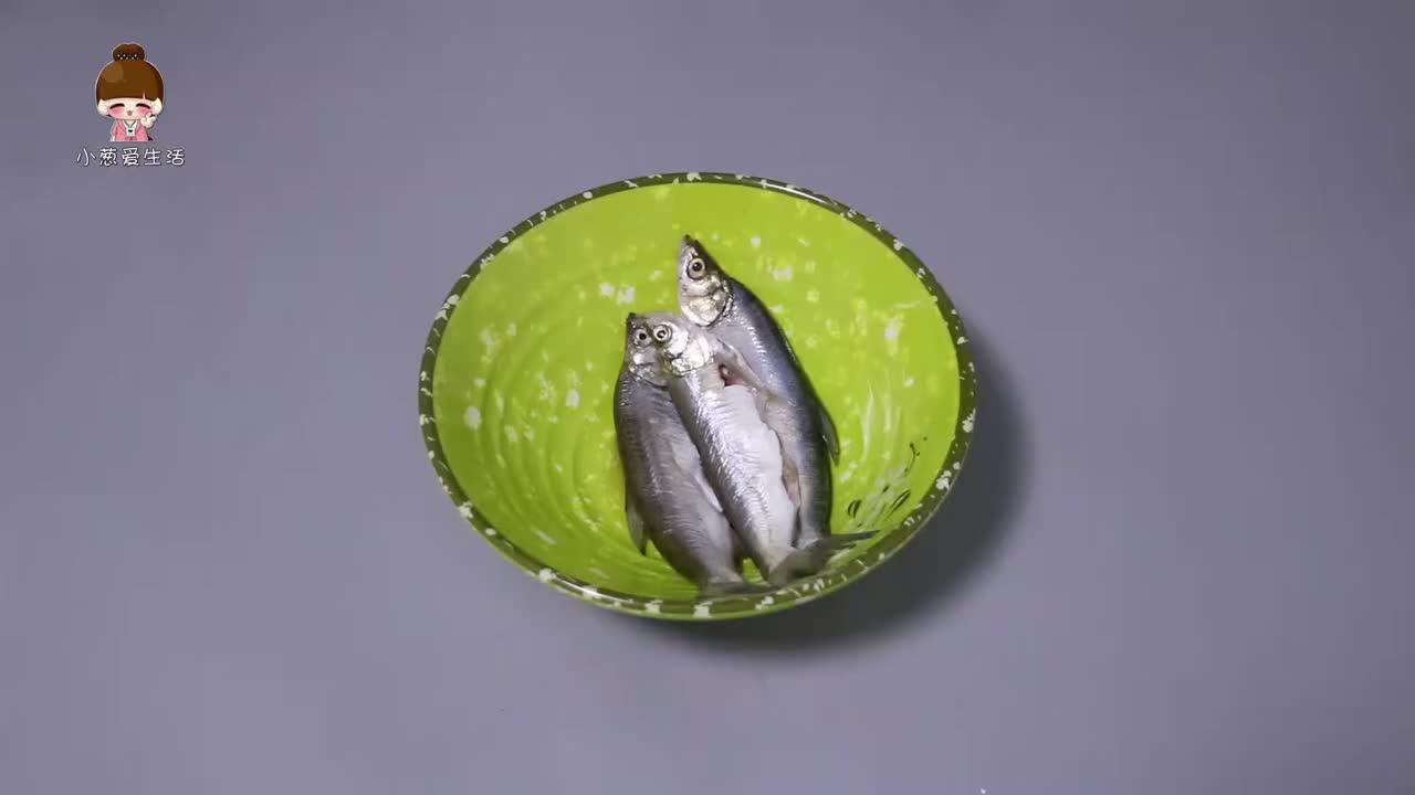 不管炸什么鱼,别直接下锅了!牢记这点,鱼骨酥脆且鲜美,特香