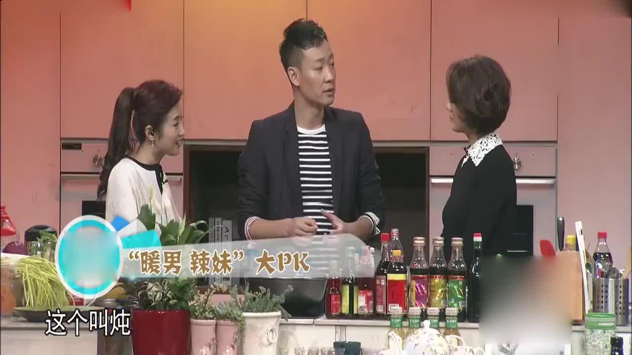 """""""暖男辣妹""""大PK,辛柏青现场秀厨艺,遭朱媛媛泼冷水"""