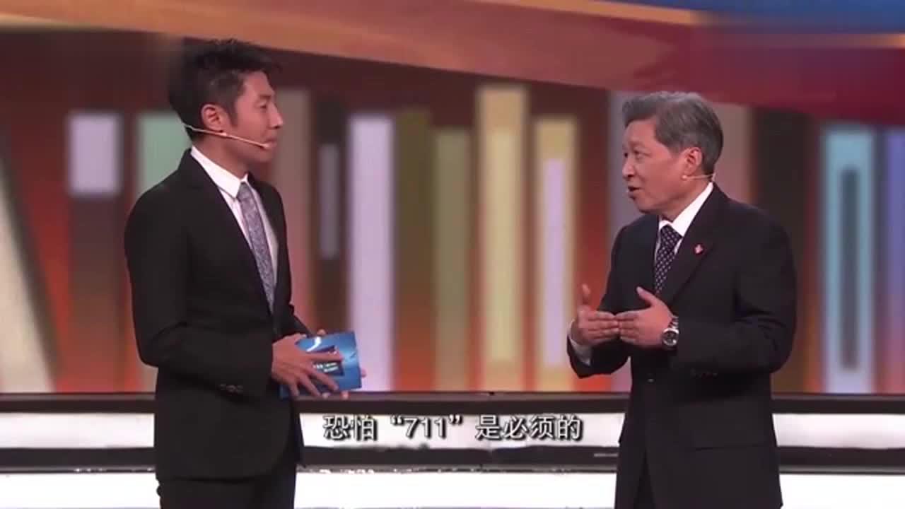 """交大校长王树国:""""711""""在这个时代是必须的,撒贝宁:好励志啊"""