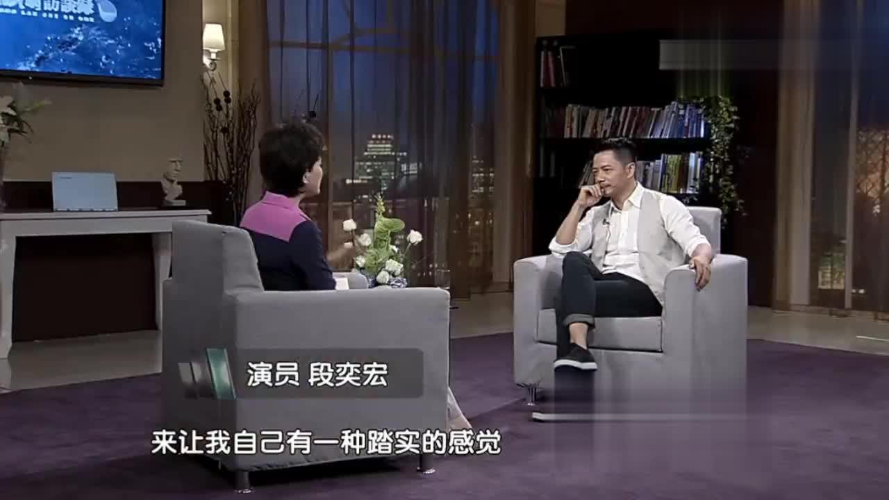 段奕宏:和吴京合作的这场戏,妈妈差点捏碎了电影院的椅子