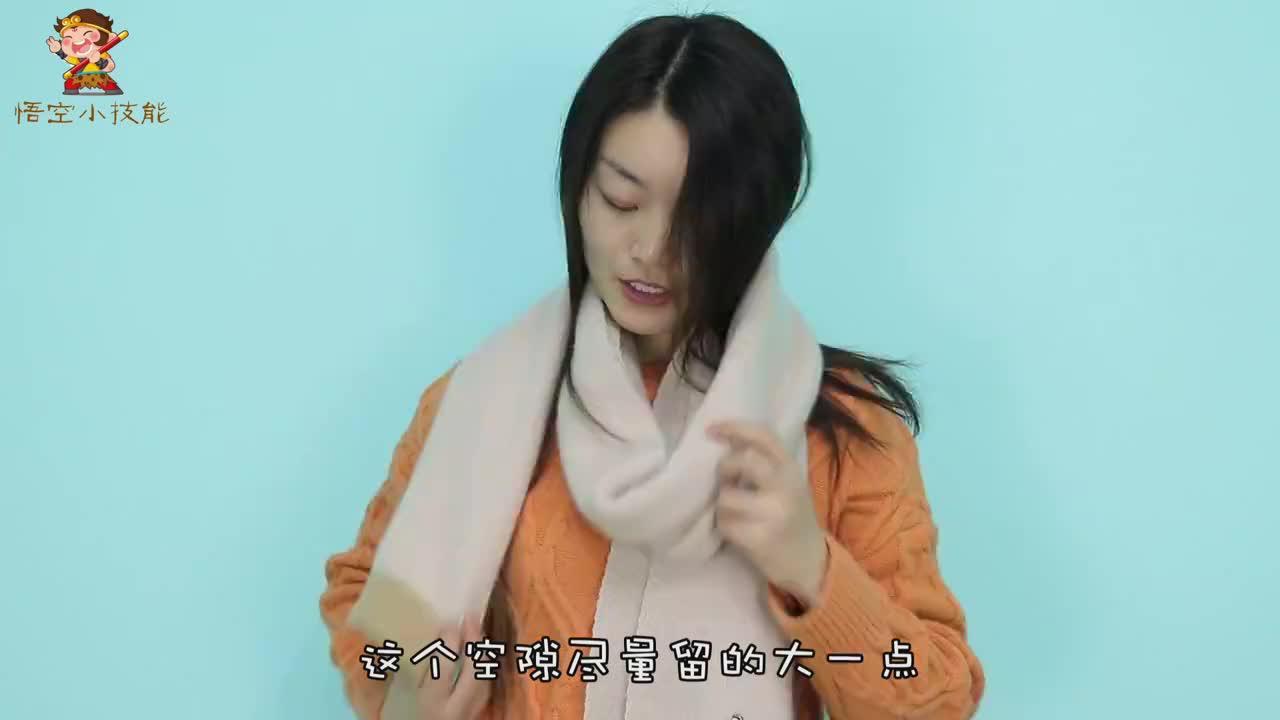 天冷了,教你三种经典围巾系法,温暖还有型,手残党也行迅速上手