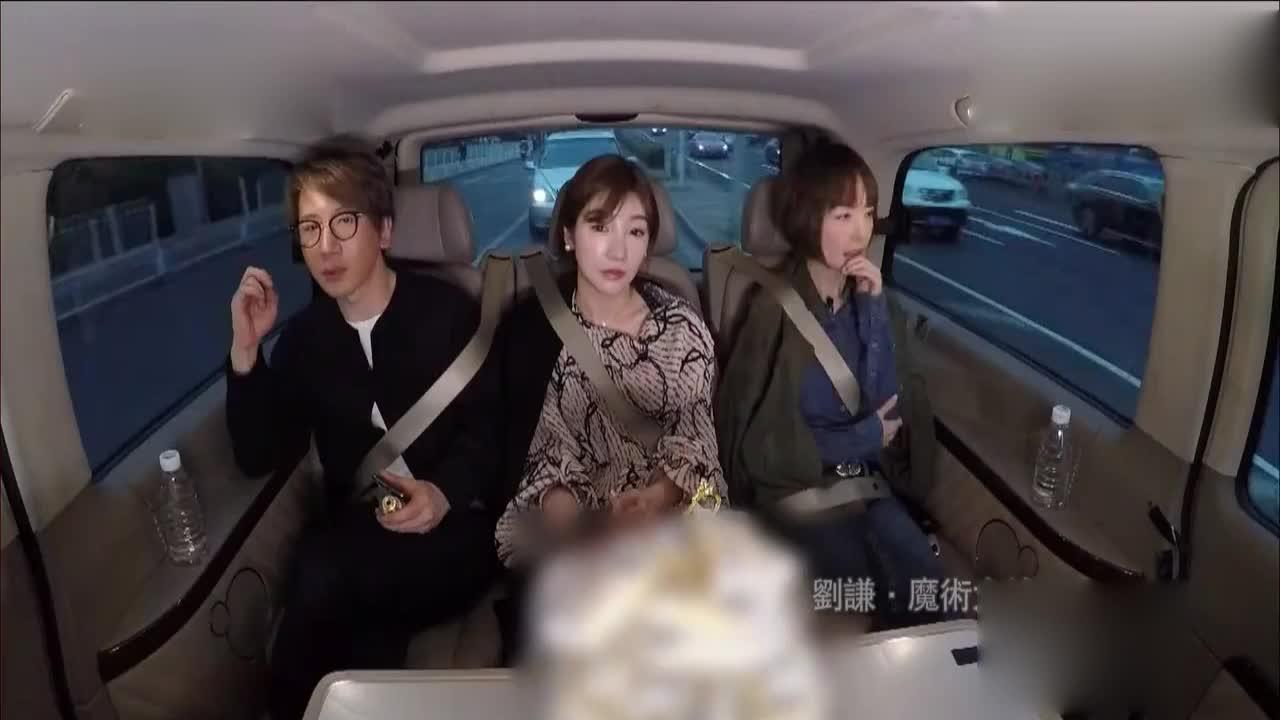 刘谦的原生家庭人很少,而老婆王希怡家,是一个大家族