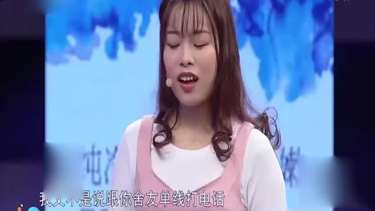 21岁女孩性格执着,男友哄不好就开怼,涂磊:不要模糊情感!