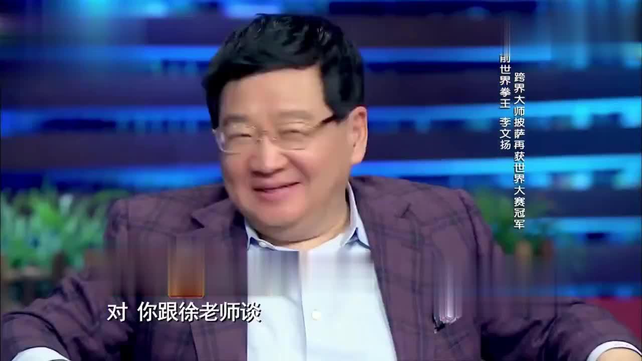 徐小平砸500万给披萨小伙,姚劲波直言:你一定要卖的比必胜客贵