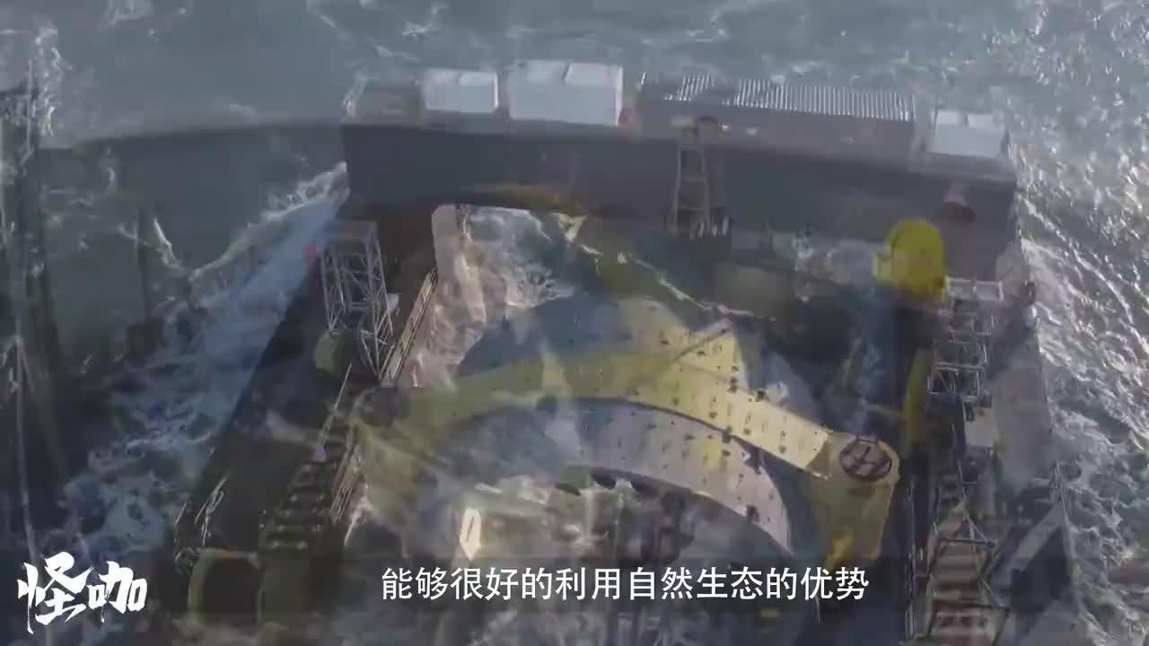 海水也能发电?科学又环保的海底发电站!