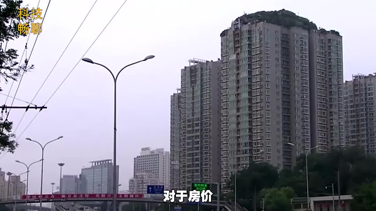 马云称未来房子变葱价?王健林说出了答案,网友:早点说啊!