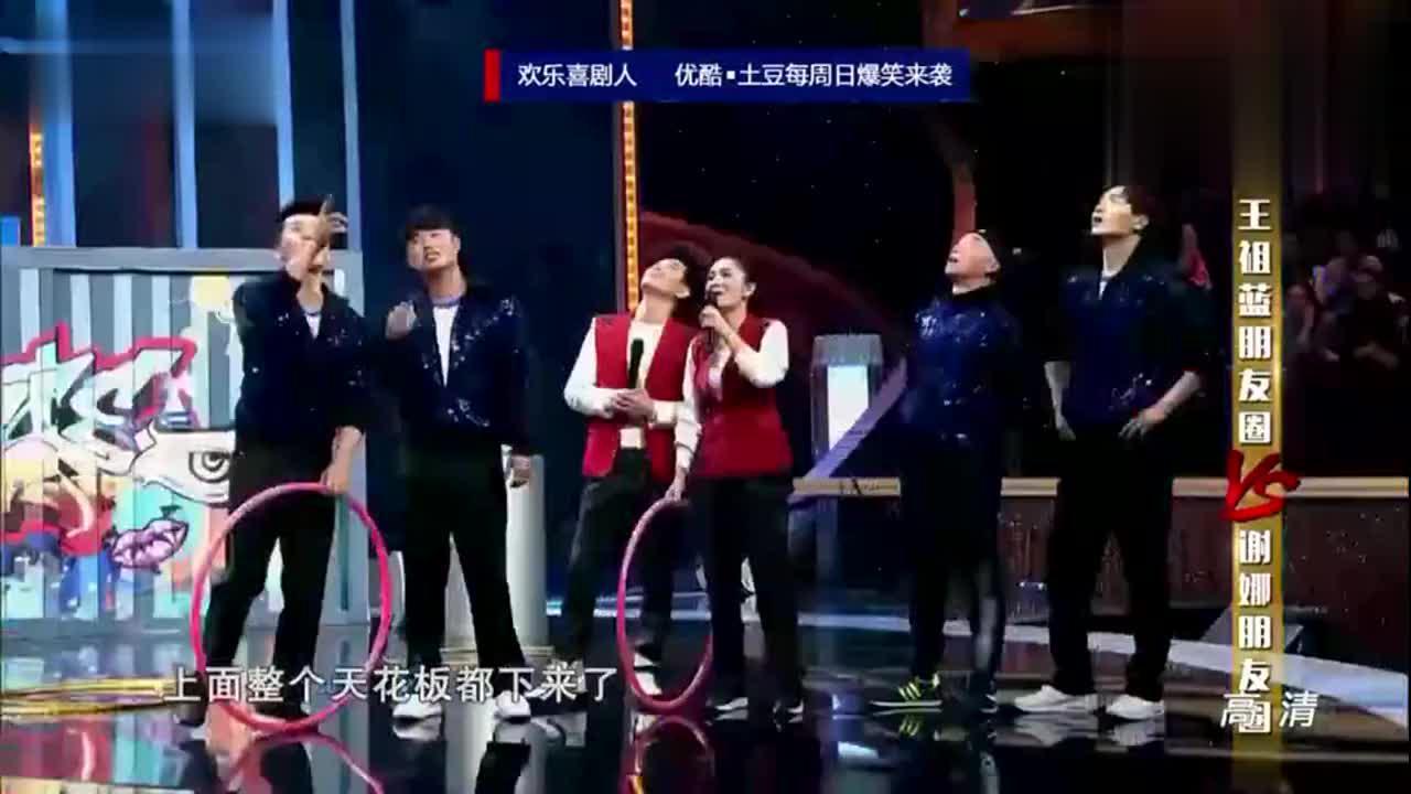 蔡少芬厉害了:高空单脚转呼啦圈,李晨谢娜所有明星都看傻了!