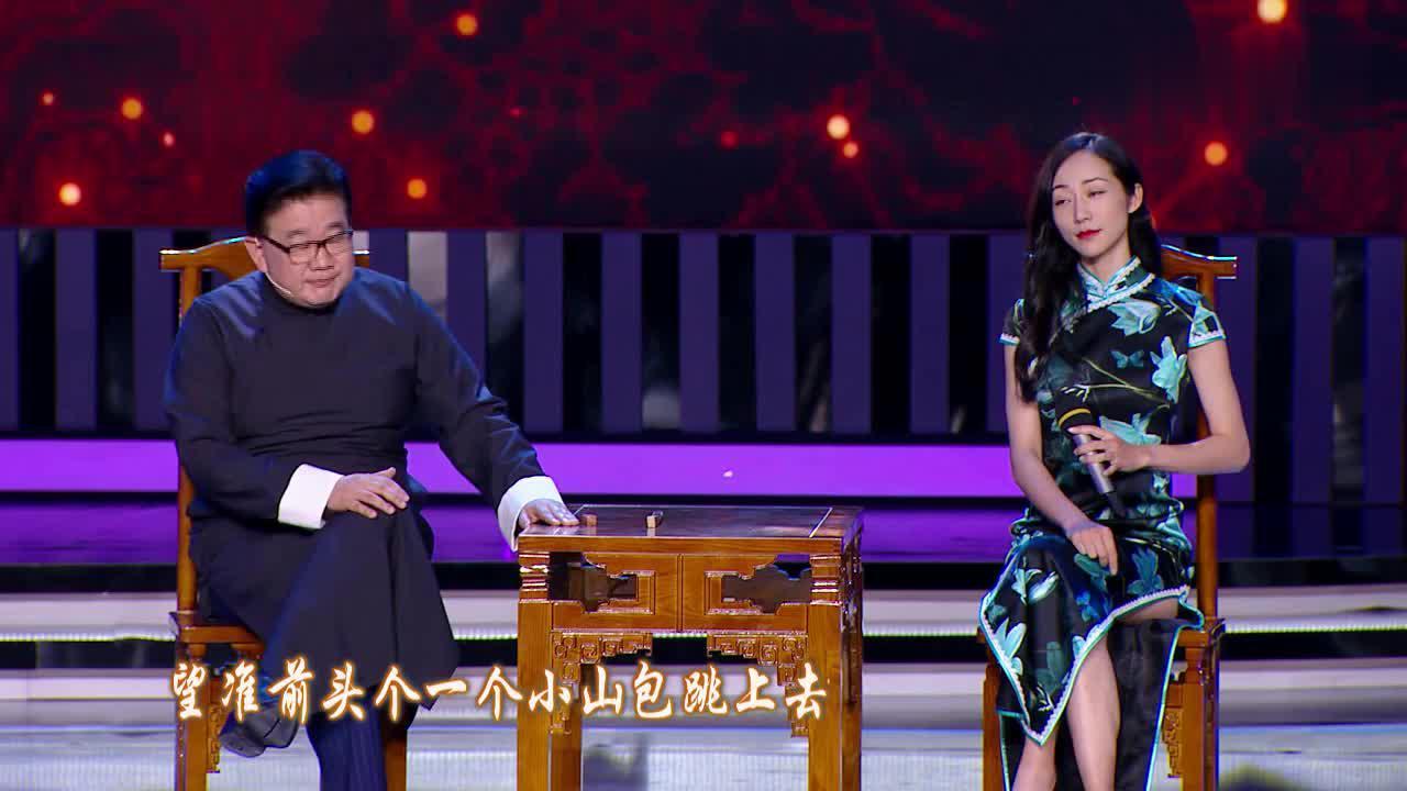 喝彩中华:韩雪秀家乡戏苏州评话,表演精湛堪称被演戏耽误的名角