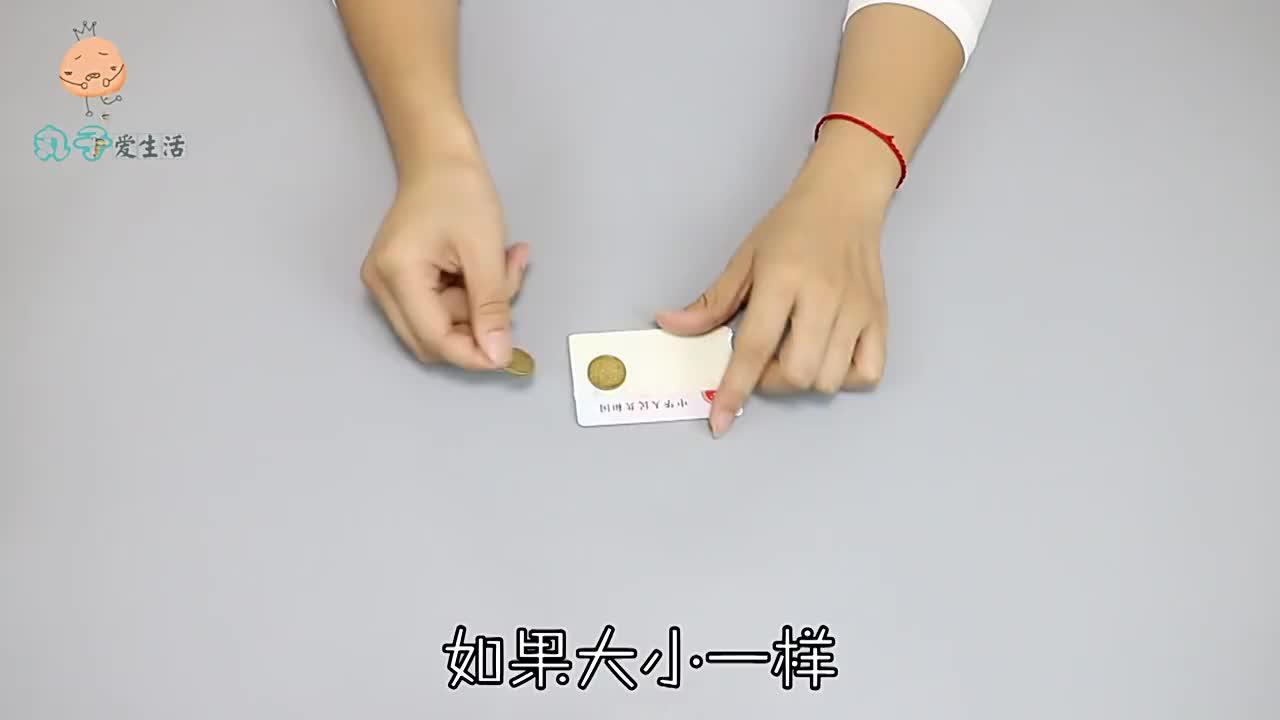 为什么有人说复印身份证时,要放一枚硬币?一般人不知道,快看看