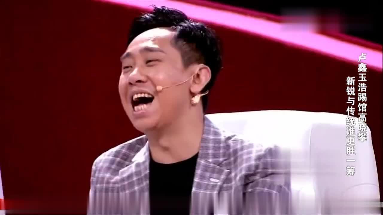 《笑傲江湖》卢鑫玉浩模仿空姐说话,演绎新锐相声,太新鲜了!