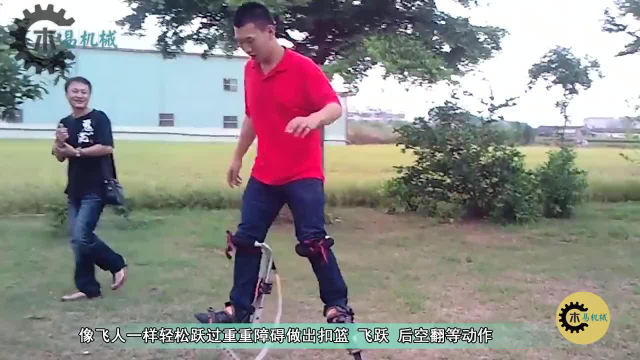 老外研发一种弹跳鞋,轻松跳到1米高,穿上能扣篮吗?