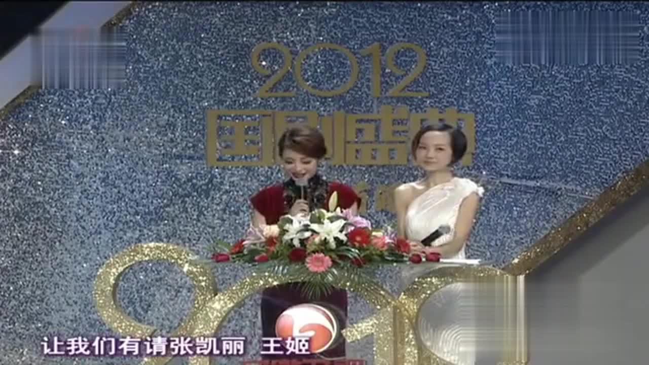 四位美女同台颁奖最佳导演,孙俪领衔颜值巅峰,郑晓龙展示高情商