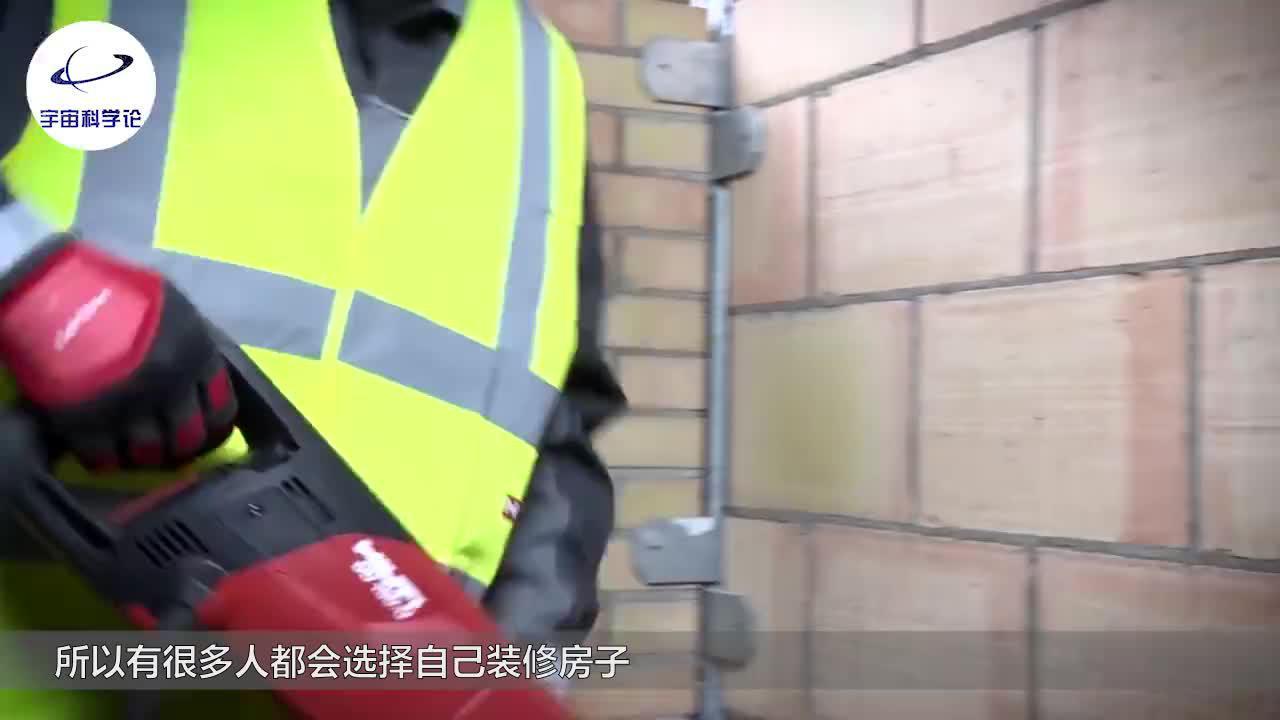 小伙发明墙体钻孔机,八秒一个孔,工人的福音,快捷还不费力