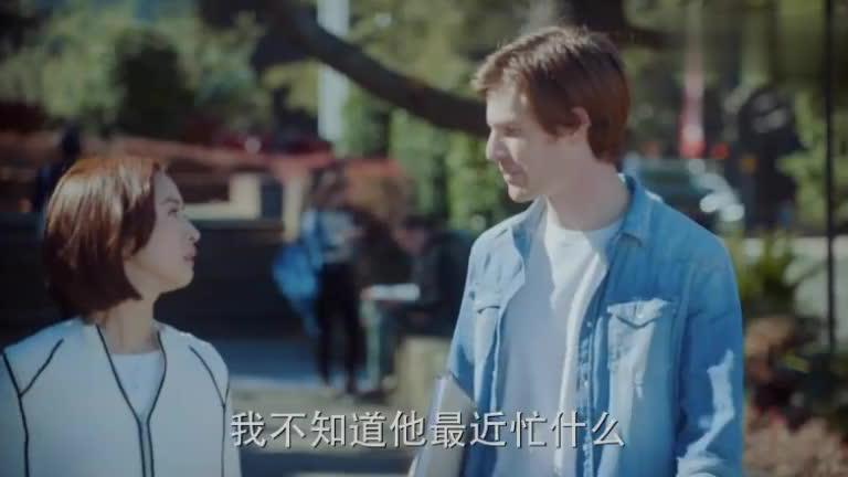 美女老师远赴澳洲找男友,不料男友杳无音讯,美女这口语棒了