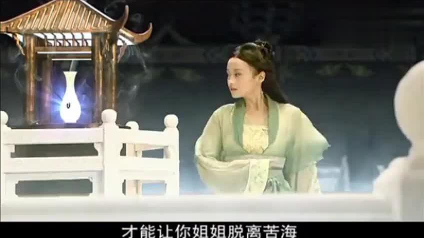 小青闯天庭盗观音秘宝,却被杨戬逮个正着,不料秘宝竟主动保护她