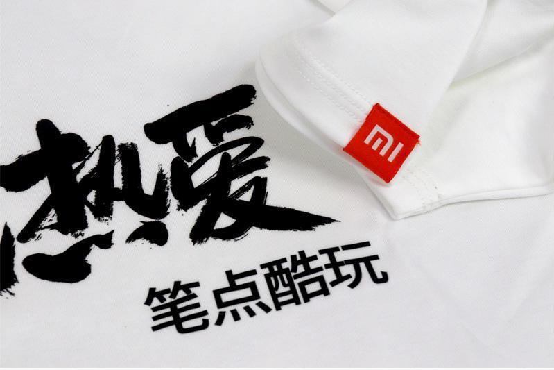 第一时间拿到米家纯棉定制T恤,高自由度DIY,源于十年热爱!