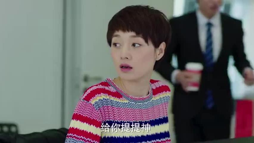 贺涵竟然带着平儿来杭州了,子君震惊,感觉耽误贺涵工作了