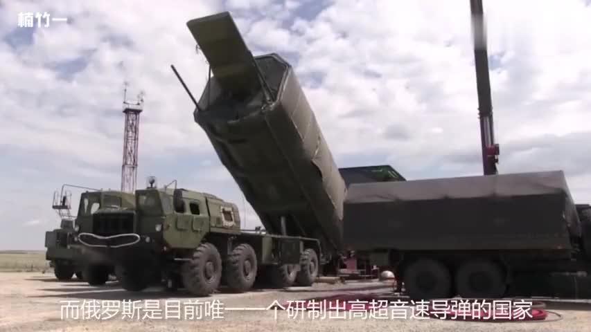 已成为美国心腹大患,普京究竟亮相了什么杀器?地位不逊于核武器