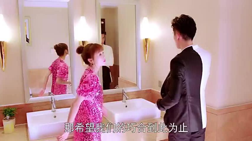 灰姑娘在卫生间也能遇到总裁,怎料被总裁嫌弃,又要扮考拉了