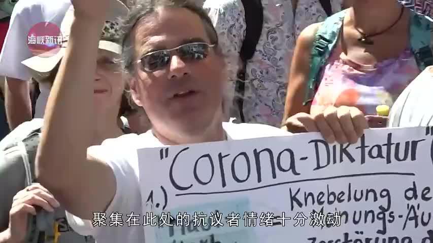 """德国再次爆发大规模街头抗议,抗议者为何大声高喊""""普京""""?"""