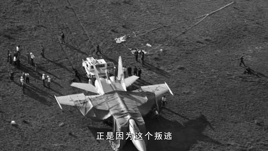 被千万赏金蒙蔽双眼!2名飞行员驾80吨战机逃走,苏联损失破40亿