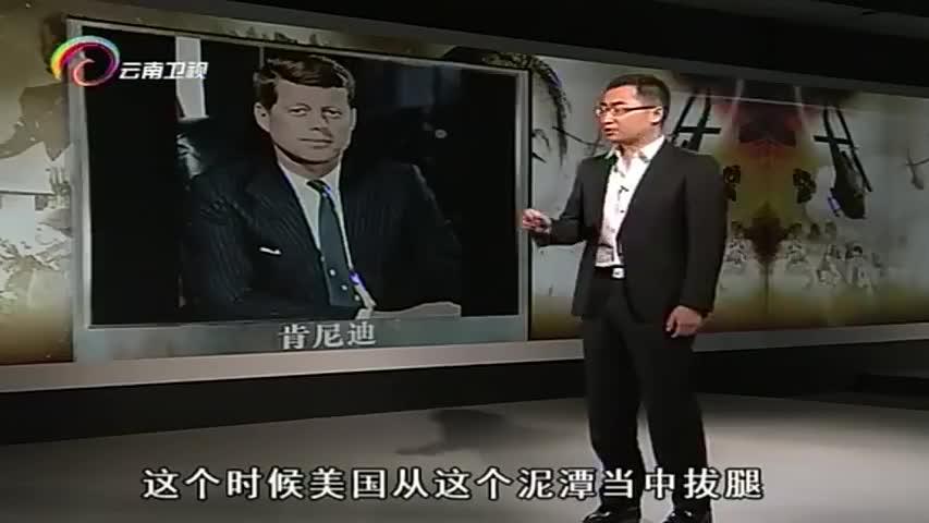 南越总统吴庭艳在装甲车里遇刺,身上除枪眼外,还有刺刀捅的窟窿