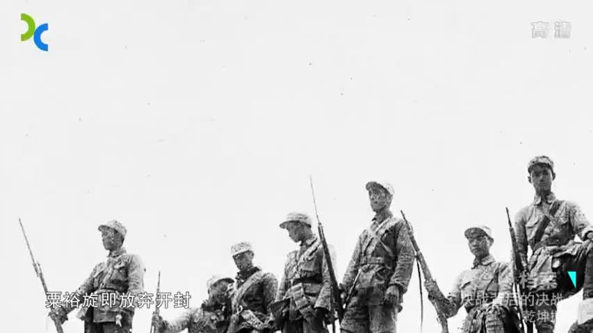 开封战役中,华东野战军用8包炸药包,直接炸开城门进攻