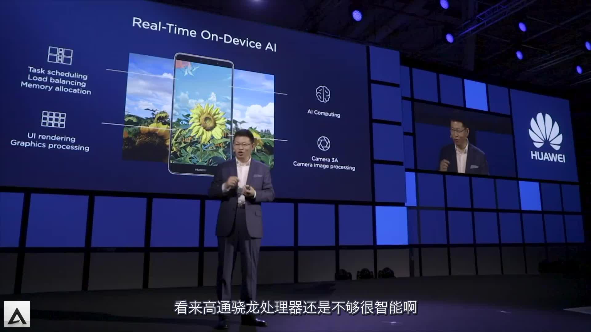 华为Mate10中国第一款自制的AI智能手机