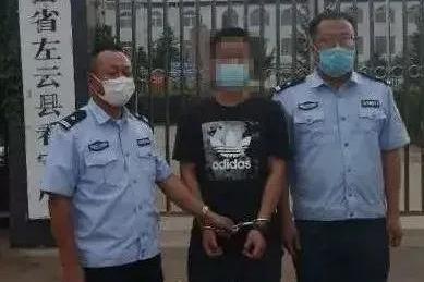 大同云冈区警方抓获1名涉嫌诈骗罪的犯罪嫌疑人