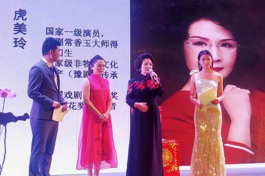 """上海市河南商会""""重阳节""""豫剧专场演唱会在沪举行"""