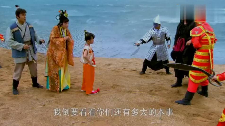 小孩在海边洗了块红布,竟惹得龙宫夜叉出来打他污染了环境