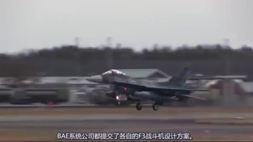 日本决定研发F2战斗机后续机型指标定为第五代战斗机