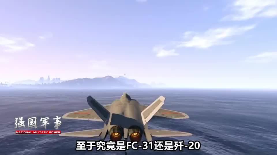 003型航母在建,004型航母已开工?国际媒体:搭载激光武器电磁炮