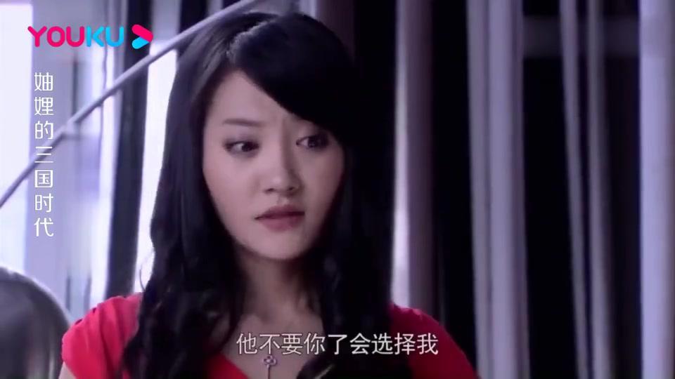 章珊珊仗着怀孕挑衅冯雪,何平一来才见地位高低,下秒全家都吓蒙