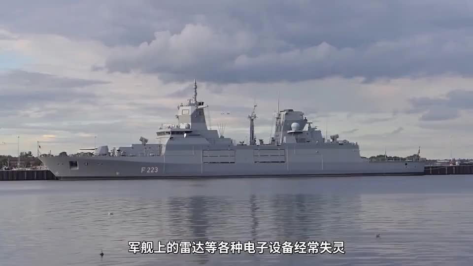 """""""德国制造""""神话要破?军舰服役刚3年,出海就跑偏,海军:退货"""
