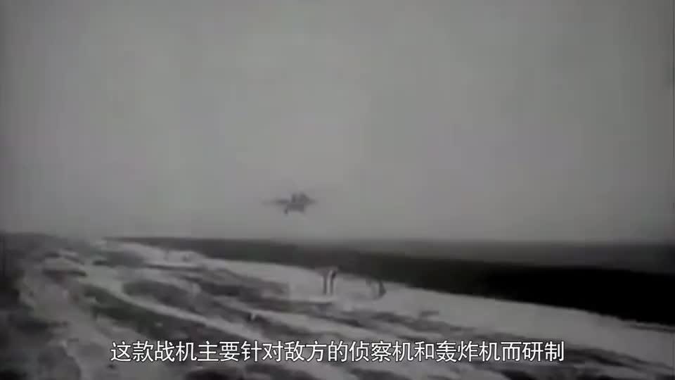 速度最快的战机,全身不锈钢打造,曾把美战机击落