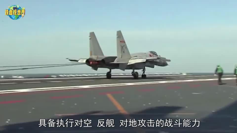 歼15比F18并不差,这项能力遥遥领先,电磁弹射器将令其脱胎换骨