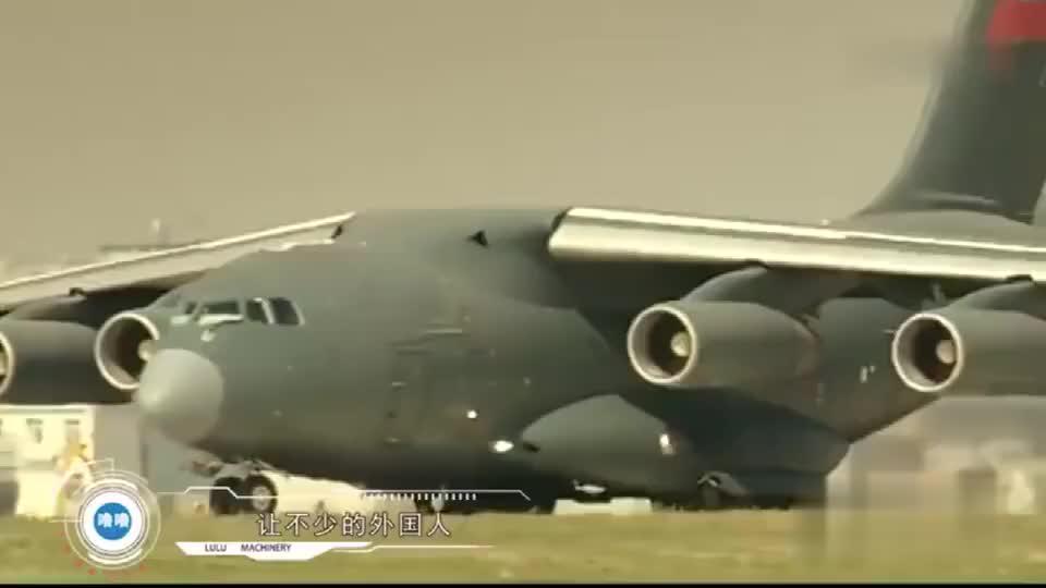 国产大飞机C919K空客A320和波音B737也毫不逊色!