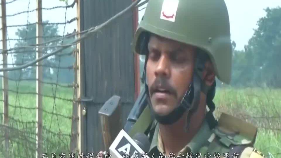 大批精锐部队越境突袭,对印军发起血腥报复,这次和巴基斯坦无关