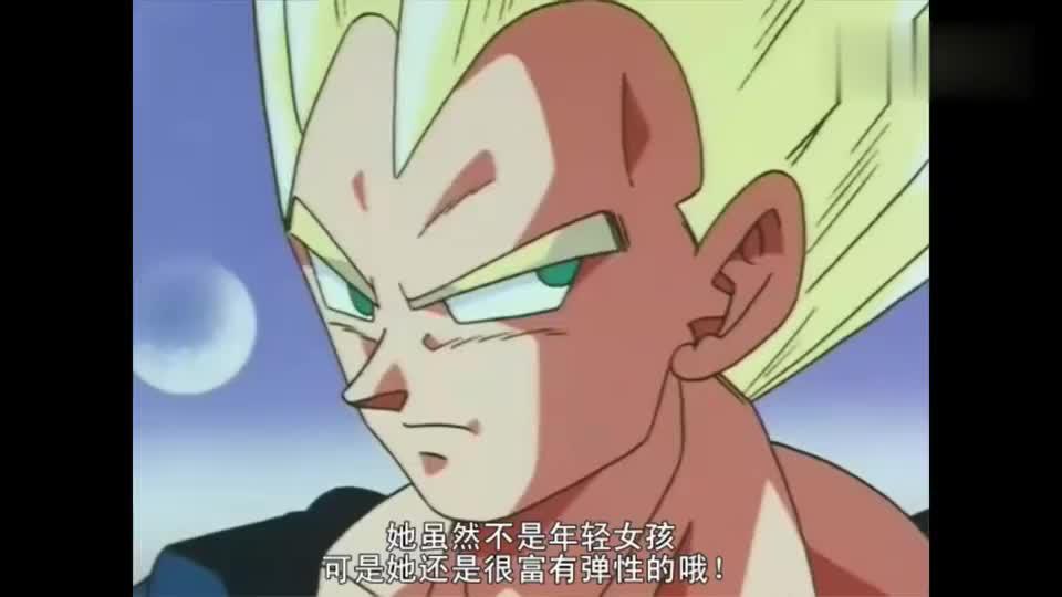 龙珠Z:悟空拿布玛做交易让老界王摸,不料被贝吉塔发现,哈哈!