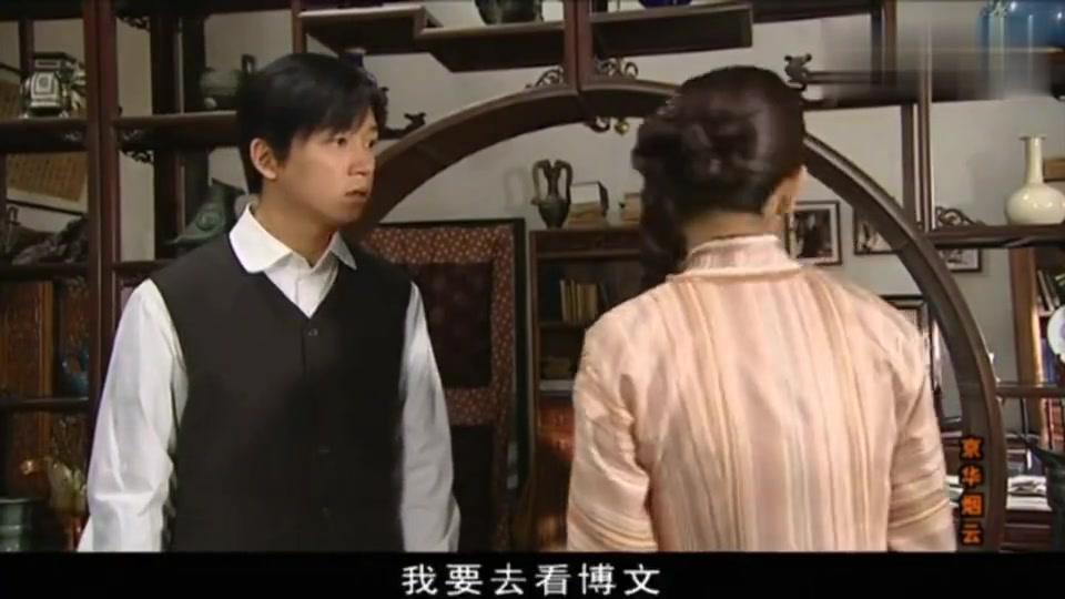 京华烟云:荪亚浪子回头,木兰终于原谅了他,两人终于相拥而泣