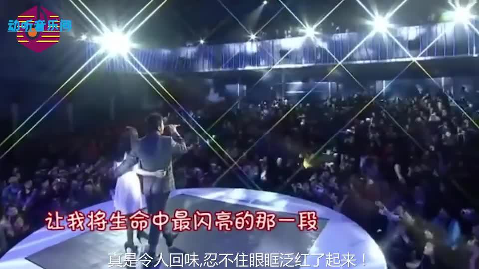 毛宁与杨钰莹居然又同台合唱了,场面太美不敢看