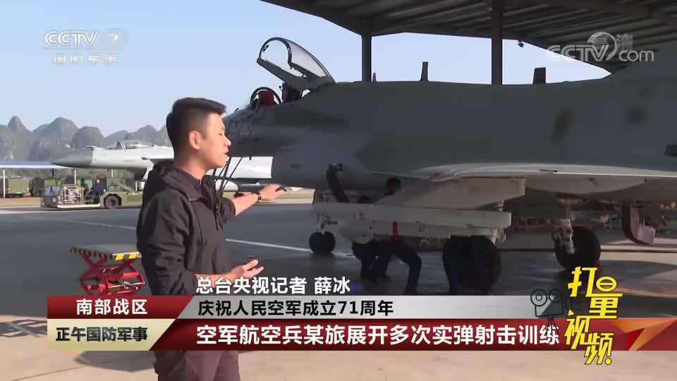 记者直击歼-10C地靶射击训练:一声巨响摧毁靶标