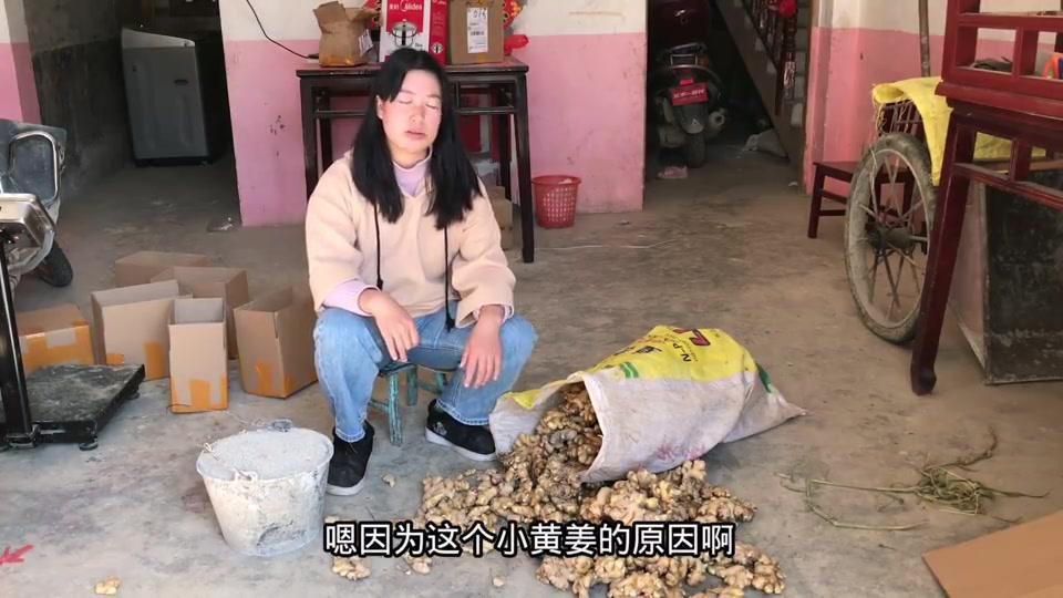 网友收到小黄姜有碎的,来听听小希的解释,大家会理解吗?