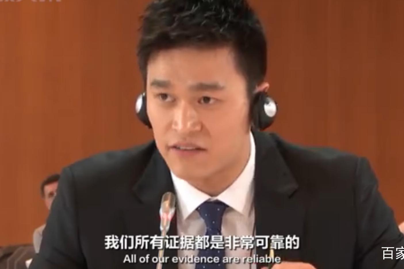孙杨庭审3次更改证词,说血检官拿血样瓶,队医却承认自己拿的