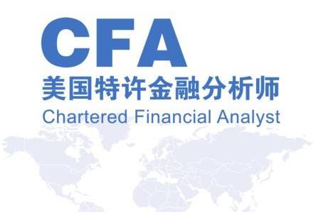 重要通知:全球6月CFA考试延期