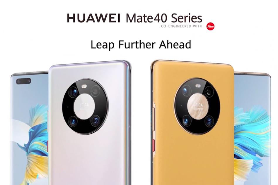 华为Mate 40全系屏幕混用?手机屏幕有什么坑?